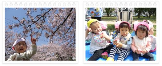 4月・お花見会写真