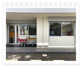 ふぇありぃ保育園レイクタウンレモン園写真
