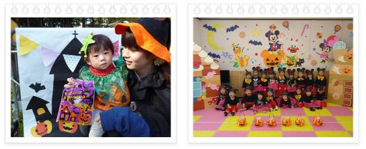 10月・ハロウィーンパーティー写真